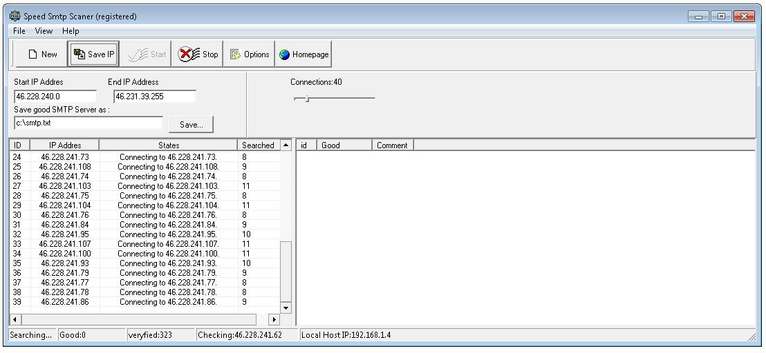 Speed SMTP Scaner v2.5 Full