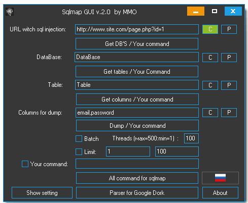 SqlMapGUI 2.0