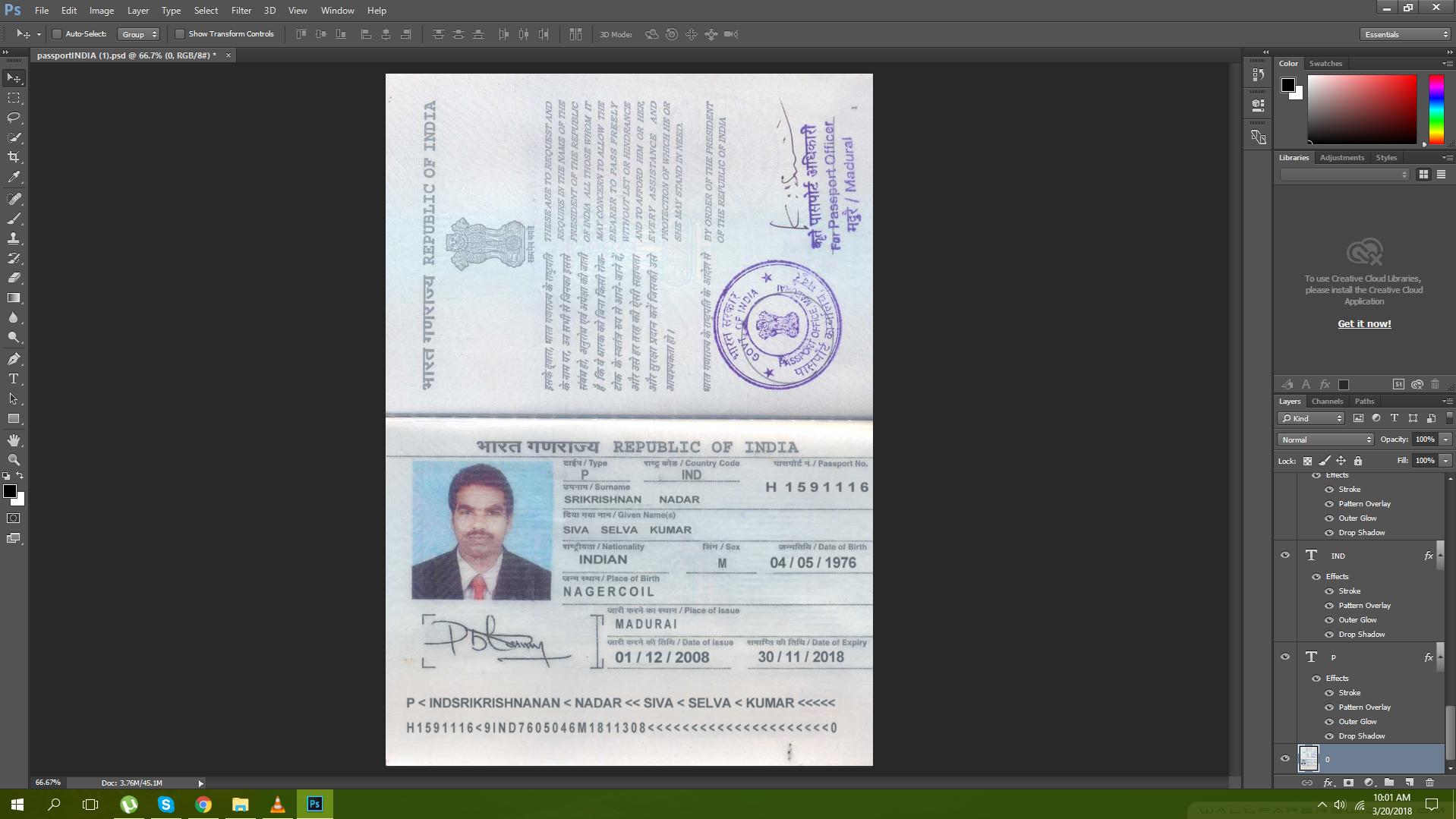 Indian passport psd template