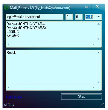 Mail Brute 1.5